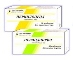 Периндоприл, табл. 8 мг №30