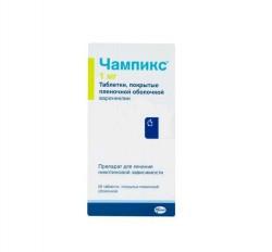 Чампикс, табл. п/о пленочной 1 мг №28