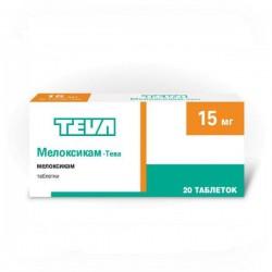 Мелоксикам-Тева, табл. 15 мг №20